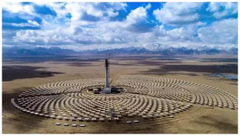 China Luneng Haixi 50MW Solar Tower CSP project to be operated soon
