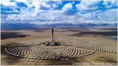 Hongli Technology confirmed to participate in the 5th China Solar Thermal Electricity Conference