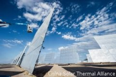 ATA Webinar July 30: The Present and Future of Concentrated Solar Power and Thermal Storage from the European Perspectiv