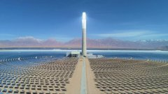 Construction starts on biggest CSP plant in China